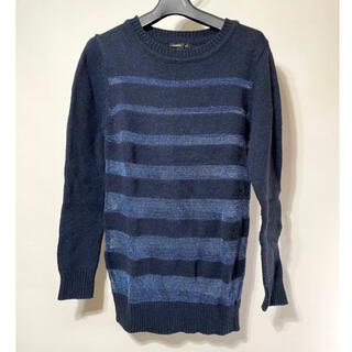 マンゴ(MANGO)のMANGO 青色 セーター(ニット/セーター)
