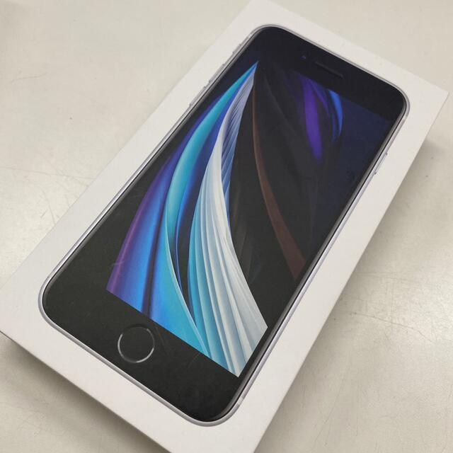 Apple(アップル)のSIMフリー 新品 iPhoneSE2 128GB ホワイト スマホ/家電/カメラのスマートフォン/携帯電話(スマートフォン本体)の商品写真