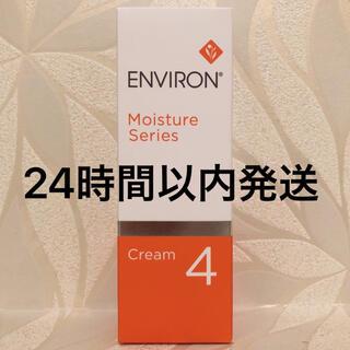 エンビロン ENVIRON モイスチャークリーム4  60ml