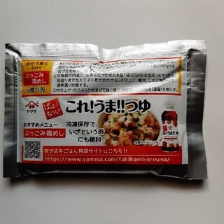 ヤマサ(YAMASA)の便利!ヤマサ醤油:これ!うま!!つゆ (5パックセット)(調味料)