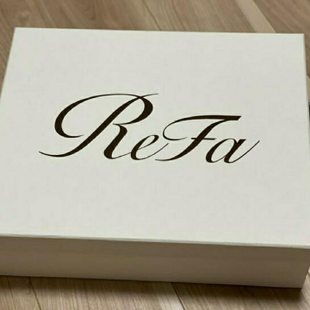 ReFa(リファ)のRefa(リファ) ドライヤー サロン限定色 スマホ/家電/カメラの美容/健康(ドライヤー)の商品写真