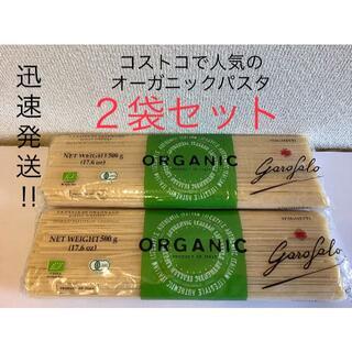 コストコ(コストコ)のオーガニック コストコ人気のパスタ2袋 本場イタリア 有機デュラム小麦使用 (麺類)