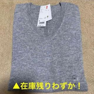 UNIQLO - ユニクロ■カシミヤVネックセーター XL 新品 グレー