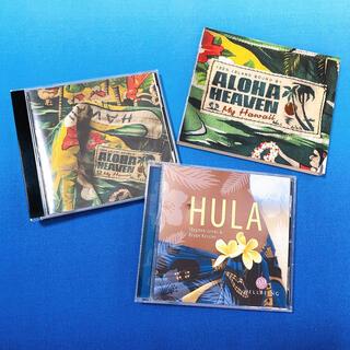 ウェルビーイング(Wellbeing)のフラダンス CD2枚セット(ヒーリング/ニューエイジ)