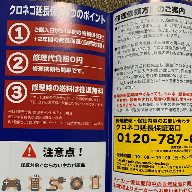 SONY(ソニー)の プレイステーション5 新品未開封 PS5 エンタメ/ホビーのゲームソフト/ゲーム機本体(家庭用ゲーム機本体)の商品写真