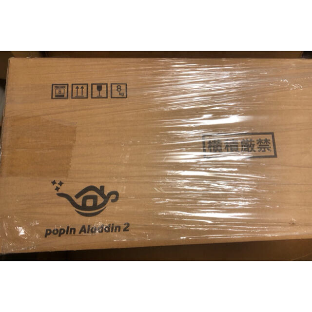 【新品未開封】popIn Aladdin 2 納品書有 リモレス付 スマホ/家電/カメラのテレビ/映像機器(プロジェクター)の商品写真