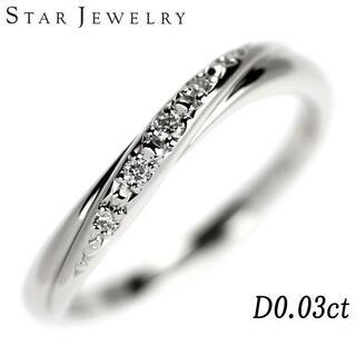 STAR JEWELRY - スタージュエリー Pt950 ダイヤモンド ピンキーリング D0.03ct