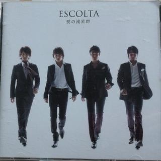 ESCOLTA/愛の流星群