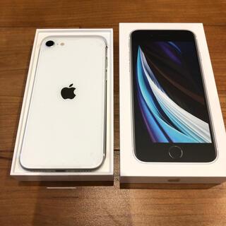 Apple - iphone SE 第二世代 ホワイト 新品未使用