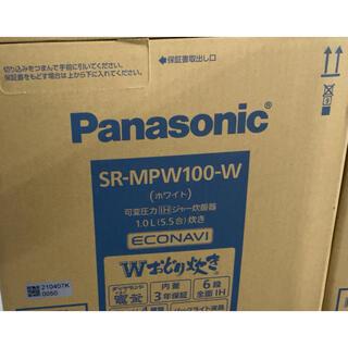 パナソニック(Panasonic)のWおどり炊き SR-MPW100 保証5年間(炊飯器)