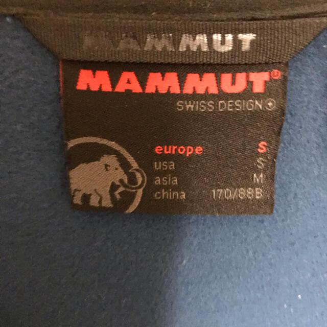 Mammut(マムート)のマムート 1010-18550 メンズのジャケット/アウター(マウンテンパーカー)の商品写真