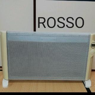ロッソ(ROSSO)のロッソ 遠赤外線パネルヒーター(電気ヒーター)
