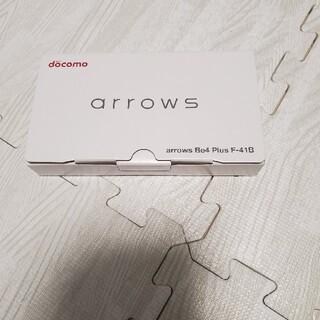 フジツウ(富士通)の富士通◆arrows be4 plus□F-41B ドコモ 新品(スマートフォン本体)