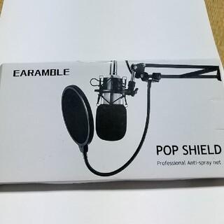 新品    POP   SHIELD   ポッププロッカノイズ防止(その他)