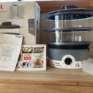 ティファール(T-fal)のT-fal ティファール スチーマー(調理機器)