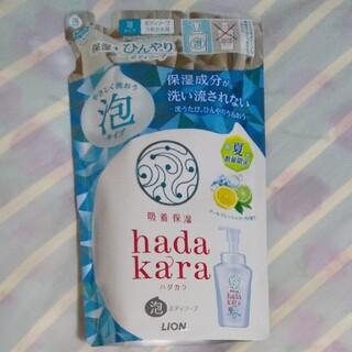 ライオン(LION)のハダカラ 泡ボディソープ 保湿+ひんやりタイプ 詰替用 クールフレッシュソープの(ボディソープ/石鹸)