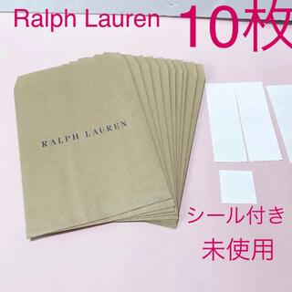 ポロラルフローレン(POLO RALPH LAUREN)のショップ袋 紙袋 10枚 ラルフローレン 未使用 シール付♡ ポロラルフローレン(ショップ袋)