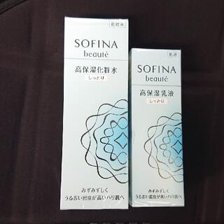 SOFINA - ソフィーナボーテ