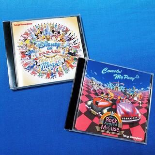ディズニー(Disney)のディズニー CD2枚セット(キッズ/ファミリー)