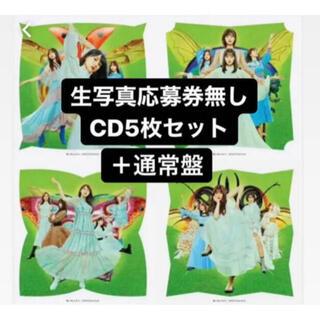 乃木坂46 君に叱られた 5枚セット 最安値 CD