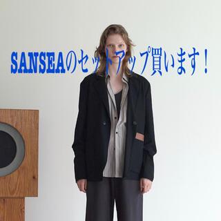 サンシー(SUNSEA)のsunsea セットアップ(セットアップ)