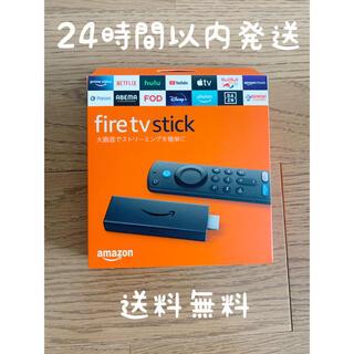 Fire TV Stick (第3世代)