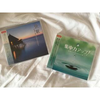 【新品!匿名配送】ダイソー リラクゼーション 癒し ヒーリング♫ CD2枚セット(ヒーリング/ニューエイジ)