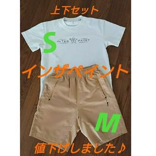インザペイント★Tシャツ&バスパン