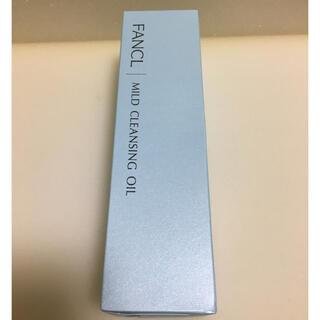 ファンケル(FANCL)の【新品未開封】ファンケル マイルドクレンジングオイル 120ml(クレンジング/メイク落とし)