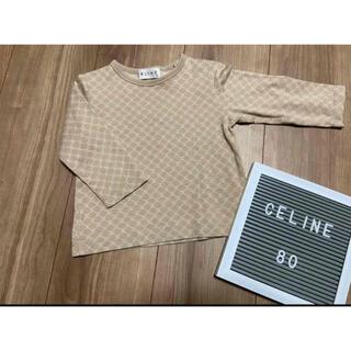 セリーヌ(celine)の★美品★ CELINE トップス 長袖 80(Tシャツ)