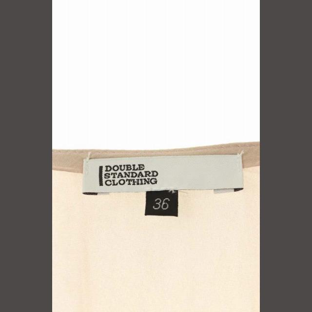 DOUBLE STANDARD CLOTHING(ダブルスタンダードクロージング)のダブルスタンダードクロージング ワンピース 七分袖 フレア ギャザー ロング レディースのワンピース(ロングワンピース/マキシワンピース)の商品写真