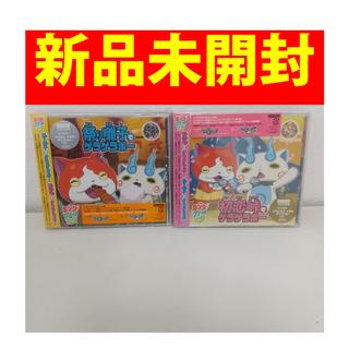 【セット売り】祭り囃子でゲラゲラポー/初恋峠でゲラゲラポー(アニメ)