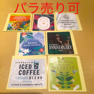 Starbucks Coffee - スターバックス コーヒースタンプシール スタバ コーヒーパスポート