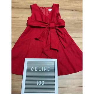 セリーヌ(celine)の★美品★ CELINE ワンピース ドレス 100(ワンピース)