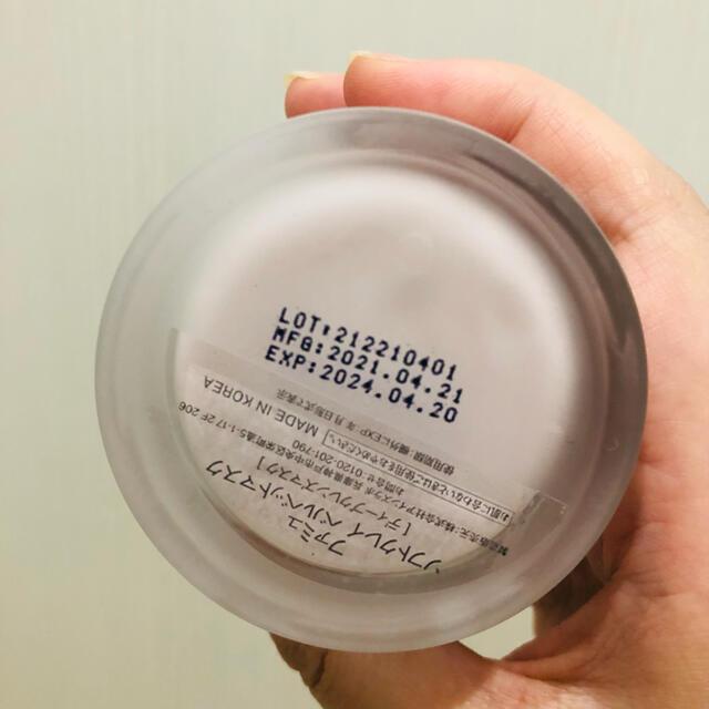 Cosme Kitchen(コスメキッチン)のfemmue ファミュソフトクレイベルベットマスク コスメ/美容のスキンケア/基礎化粧品(パック/フェイスマスク)の商品写真