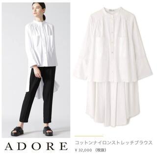 ADORE - 【タグ付未使用】アドーア⭐️定価35200円 コットンストレッチ ブラウス 38