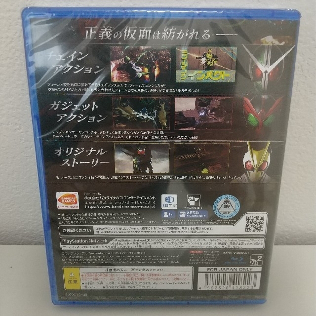 PlayStation4(プレイステーション4)の【新品未開封】KAMENRIDER memory of heroez エンタメ/ホビーのゲームソフト/ゲーム機本体(家庭用ゲームソフト)の商品写真