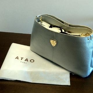 アタオ(ATAO)のATAO アタオ elvy エルヴィ ブリリアントシルバー 1回使用(ハンドバッグ)