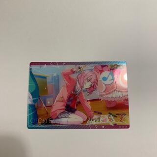 セガ(SEGA)のプロジェクトセカイカラフルステージ!feat.初音ミク キャラクターカード(カード)