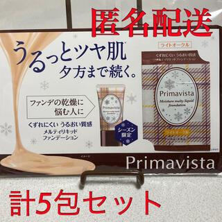 プリマヴィスタ(Primavista)のプリマヴィスタ メルティリキッドファンデーション サンプル5包セット(ファンデーション)