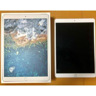 iPad - 【美品】iPad Pro10.5 シルバー 64GB Wifi+Cell AU