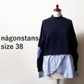 エンフォルド(ENFOLD)のnagonstans ナゴンスタンス ドッキングスウェット ネイビー Y5.(トレーナー/スウェット)