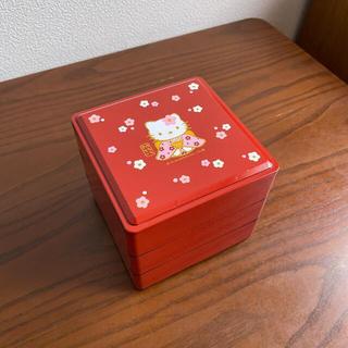 サンリオ(サンリオ)のハローキティ3段お弁当箱(弁当用品)