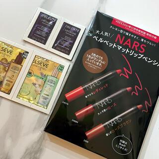 ナーズ(NARS)のVOCE 11月号 付録(ファッション/美容)
