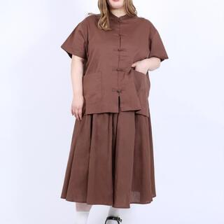 プニュズ(PUNYUS)のPUNYSのチャイナシャツとマキシ丈スカート(セット/コーデ)