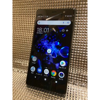 Xperia - SONY SIMフリー Xperia XZ2 Premium Black