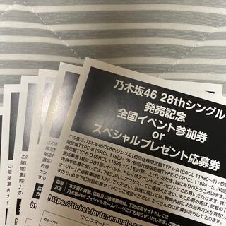 乃木坂46 - 乃木坂46 君に叱られた シリアルナンバー 応募券 8枚