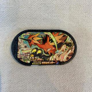ポケモン - ポケモンメザスタ スーパータッグ2弾 ガラルサンダー