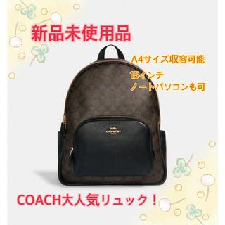 コーチ(COACH)の★大人気★ 新品未使用 COACH リュックサック(バッグパック/リュック)