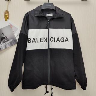 バレンシアガ(Balenciaga)の【BALENCIAGA】ジップアップ ロゴ デニム トラックジャケット 確実正規(ナイロンジャケット)